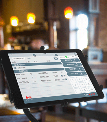 Get the Pay-at-the-Table Technology Rolling!
